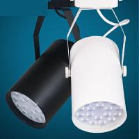 LED轨道灯服装店12w18w轨道射灯全套背景墙展厅COB明装吸顶导轨灯n8u