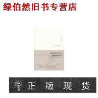 【二手书旧书95成新】相聚在特尔格特――格拉斯文集 (新版),(德)格拉斯(Grass,G.),黄明嘉,上海译文出版社