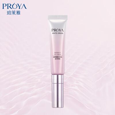 珀莱雅(PROYA)靓白芯肌晶采眼霜20g 祛皱紧致淡化黑眼圈