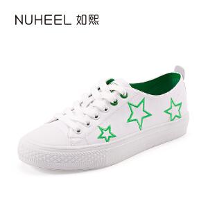 如熙2017新款 精致刺绣 时尚厚底 小白鞋