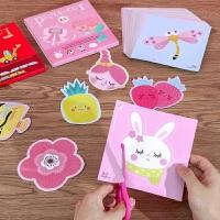 剪纸儿童diy手工制作材料幼儿园2岁初级6岁图案套装简单底稿剪纸