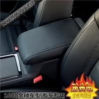 广汽传祺GS4 GS3 GS5 GS78专车专用汽车扶手箱垫扶手箱套 手扶箱