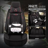 汽车坐垫四季通用全包围座套19新款亚麻座椅套冬季卡通全包座垫套