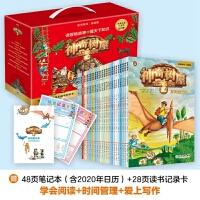 神奇树屋. 故事系列:基础版:典藏全集:全28 册