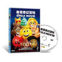 原装正版 表情奇幻冒险DVD9 Emoji大冒险 儿童卡通动画电影 光盘 碟片