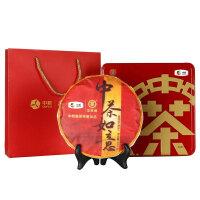 中茶牌如意普洱茶饼礼盒(盒装357g)