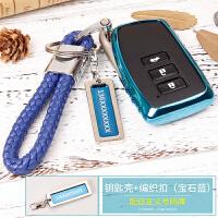 钥匙包专用雷克萨斯es200 es250 nx200 rx200t rx270钥匙扣壳