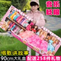 儿童玩具3-6周岁女童8岁益智女孩公主过家家5-7-10洋娃娃生日礼物