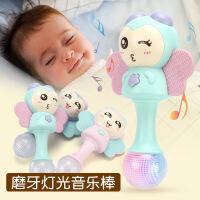 ?0-1岁婴儿手拿玩具3-6个月女宝宝摇铃带音乐手摇棒小孩2三4男5五8 牙胶摇铃音乐棒