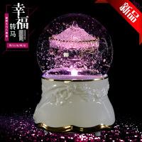 ?水晶球音乐盒旋转木马八音盒生日女生七夕情人节礼物送女友女孩
