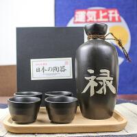 MinoYaki美浓烧日本进口手绘字(福)、(禄)、(寿)陶瓷酒具套装一壶四杯