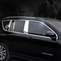 适用于jeep自由侠车窗饰条指南者下窗亮条外饰装饰吉普自由侠 红色 指南者全窗 18件套