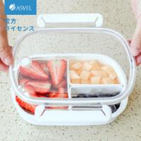 日本Asvel宝宝水果盒便携外出 出门装水果分隔儿童小学生分格饭盒