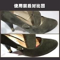 翻毛皮磨砂皮绒面皮鞋油鞋粉清洁剂护理清洗剂雪地靴喷剂