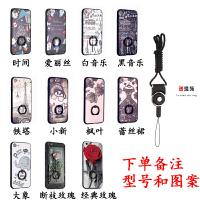 苹果8手机壳iphone8plus套防摔i7带挂绳6SP指环支架扣X男女款浮雕