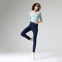 初语牛仔裤女春季新款深蓝色修身显瘦提臀收腹弹力紧身铅笔裤