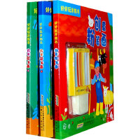 好好玩涂鸦书系列.巧学简笔画(① ②) 创意粉笔画 (全3册) 附粉笔、水笔,让宝宝和比利时儿童插画大师共同创作属于自