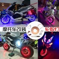 鬼火改装配件踏板摩托车LED七彩爆闪跑马灯带12V电动车装饰彩灯条SN7559