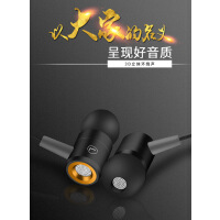 手机线控耳机线金属入耳式耳塞式重低音有线通用音乐学习运动游戏耳麦苹果小米华为OPPO