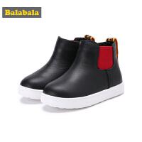 巴拉巴拉童鞋儿童板鞋男童鞋子新款冬季小童高帮牛皮休闲保暖