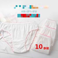 一次性内裤10条装男女户外旅行免洗旅游产妇月子无菌裤头 M 适合50-70斤