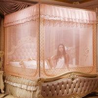 蚊帐三开门拉链坐床式1.8m床蒙古包方顶双人1.5m家用1.2米床蚊帐