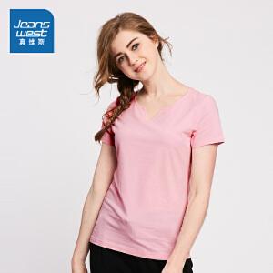 真维斯短袖T恤女装 2018夏装新款女士弹力V领衣服韩版修身打底衫