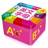 儿童英文字母学习卡 26个英文字母卡片大小写全套 0-3-6岁幼儿园宝宝看图学英语入门启蒙早教卡 一年级撕不烂早教翻翻