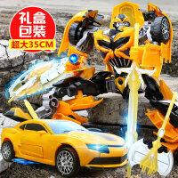 变形玩具金刚4升级版黄蜂汽车机器人模型正版男孩儿童玩具套装 升级版黄蜂
