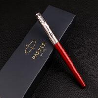 派克parker派克钢笔乔特宝珠笔学生练字用商务男士女士