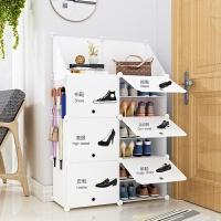 【限时7折】简易鞋柜鞋架多层防尘收纳鞋架非实木可自由拆装鞋柜鞋架置物架