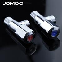JOMOO九牧精铜加厚冷热三角阀44055-339/1C-1、74055-339/1C-1