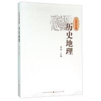 4折特惠 山西故事 历史地理 一套以故事叙记山西历史文化的普及性读物