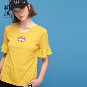 初语ins超火短袖夏季新品镂空字母百搭荷叶边纯棉上衣少女感T恤潮