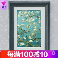 实木相框创意挂墙现代简约16 20 24 30 36寸拼图装饰画框装裱定做品质保证