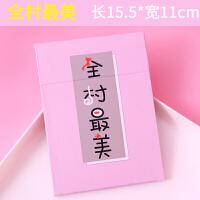韩国台式公主化妆镜折叠镜子便携可爱卡通女宿舍纸镜随身梳妆镜