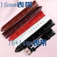 手表配件针扣通用手表带 牛皮真皮表带 男 女 卡西欧手表代用16mm