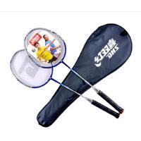 红双喜 DHS E-MX202-2 羽毛球拍对拍