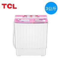 TCL 洗衣机半自动 XPB30-Q300双桶筒缸半全自动家用小型迷你洗衣机带脱水甩干 玫瑰粉