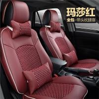 汽车坐垫四季通用日产新奇骏本田CRV丰田RAV4长安CS75车座垫座套