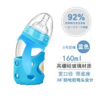 婴儿弯头玻璃奶瓶 宽口径防摔防胀气新生儿奶瓶 宝宝喝水奶瓶a467