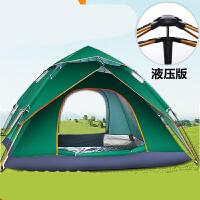 户外3-4人全自动家庭帐篷双层防雨双人2人野外露营野营套装