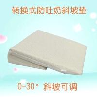 防吐奶婴儿枕头多功能新生儿喂奶枕斜坡定型宝宝防溢奶防吐奶床垫