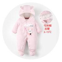 宝宝冬装套装女0一1岁新生儿冬季加厚男婴儿衣服公主潮款可爱萌