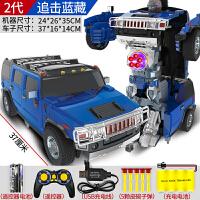 ?新款 一键变形金刚遥控汽车充电动感应机器人儿童男孩玩具赛车 益米翻斗车遥控车? 官方标配