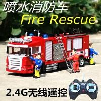 喷水消防车玩具大号 电动遥控车喷水车充电灯光音乐男孩儿童玩具 两电一充+买一送五