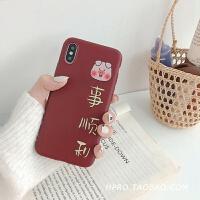 猪事顺利8plus苹果x手机壳XS Max/XR/iPhoneX/7p/6女iphone6s硅胶 6/6s 酒红