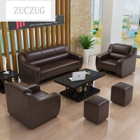 ZUCZUG办公沙发简约现代三人位办公家具商务会客接待办公室沙发茶几组合 单人位+单人位+三人位 进口西皮