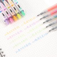 日本zebra斑马中性笔 学生用彩虹渐变色jj15手账水笔 可爱超萌JJ75签字笔彩色少女心按动中性笔0.5mm进口水