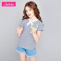 【抢购价:39】笛莎女童T恤2021夏季新款中大童儿童时尚洋气上衣女孩条纹短袖T恤